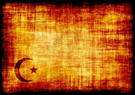 Islam Crescent Engraved on a Parchment Background Stock Photo