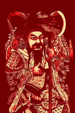 legends: Kuan Kung Chinese Mythical Hero in Red