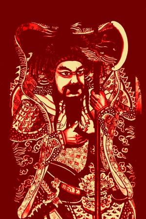 Kuan Kung chino h�roe m�tico en Red Foto de archivo - 4078037