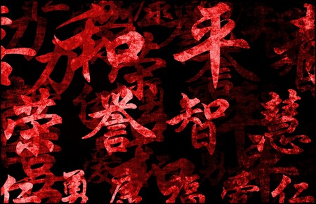 Red Feng Shui Auspicious Art Abstract Background photo