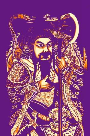 Gwan Gung the God of War Tapestry Illustration illustration