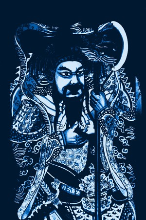 Guan Gong Chinese God of War in Blue Stock Photo
