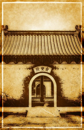 china town: Ancient Old China Town Comic Art Postcard Stock Photo