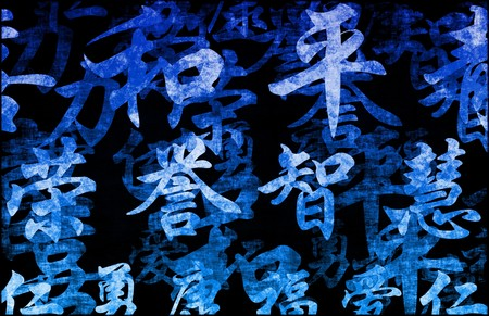 auspicious words: Chinese Calligraphy