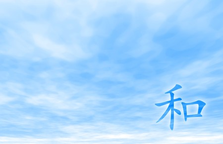 Harmony - Chinese Calligraphy On Clear Blue Skies photo