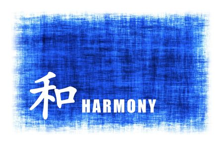 Chinese Art for Harmony on Blue Parchment photo