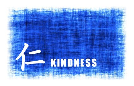Chinese Art for Kindness on Blue Parchment photo