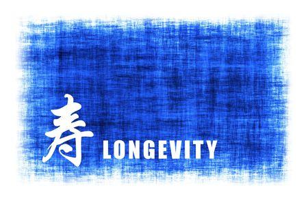 auspicious words: Chinese Art for Longevity on Blue Parchment Stock Photo