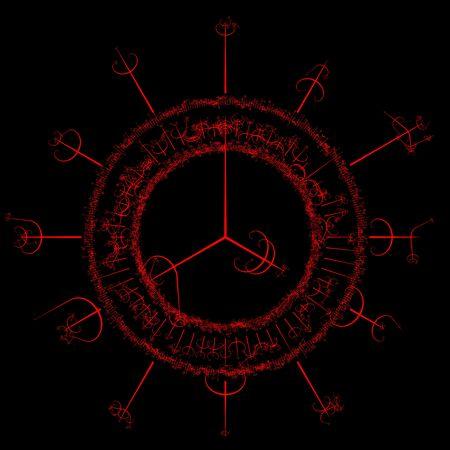 Prohibida la brujería Spell Versos de las artes oscuras Foto de archivo - 5436619