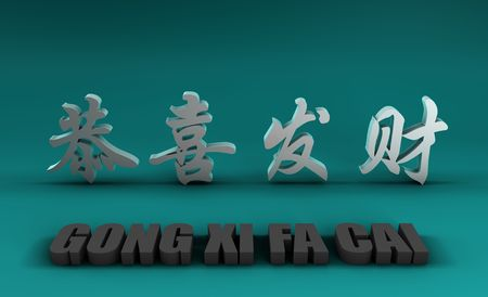 Gong Xi Fa Cai Chinese New Year Greeting photo