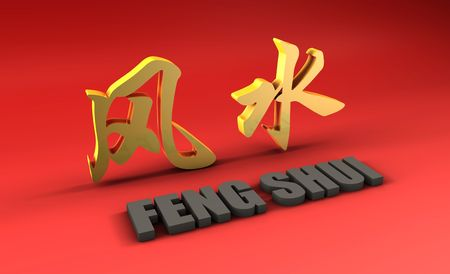feng shui: A Feng Shui Auspicious Art Abstract Background Stock Photo