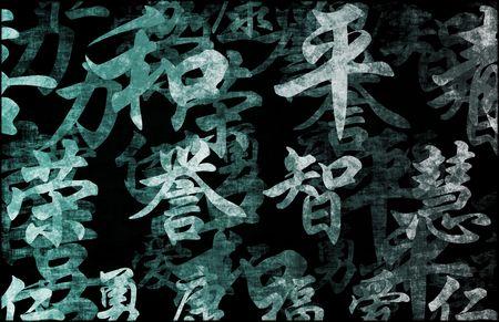 A Feng Shui Auspicious Art Abstract Background Фото со стока