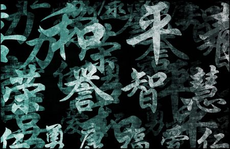 auspicious: A Feng Shui Auspicious Art Abstract Background Stock Photo