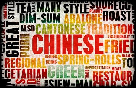 Chinese Food Menu Art Background in Grunge Stockfoto