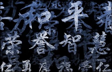 Chinese kalligrafie van het schrijven als een Abstract Art