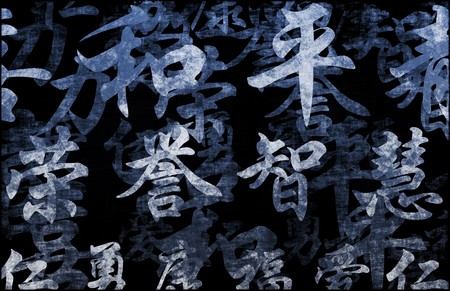 Chinese Writing Calligraphy as a Art Abstract Imagens