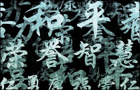 Chinese kalligrafie van het schrijven als een abstract art  Stockfoto