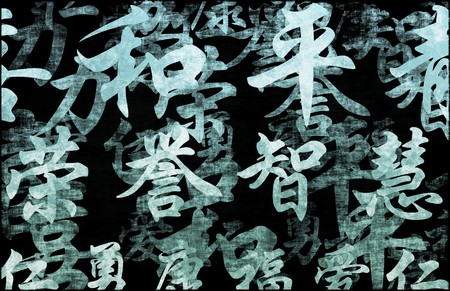 person writing: Chinese Writing Calligraphy as a Art Abstract Stock Photo