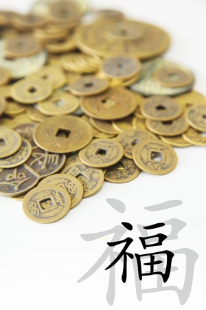 auspicious element: Chinese New Year Symbol of Prosperity as Art