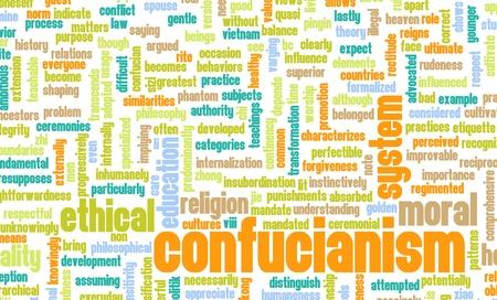 confucian: Confucianism or Confucian Religion as a Concept