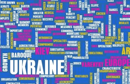 Ukraine le pays d'Europe comme l'Art Banque d'images - 18827985