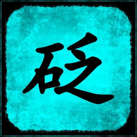 Akupunktur als traditionelle chinesische Medizin oder TCM Standard-Bild - 21218482