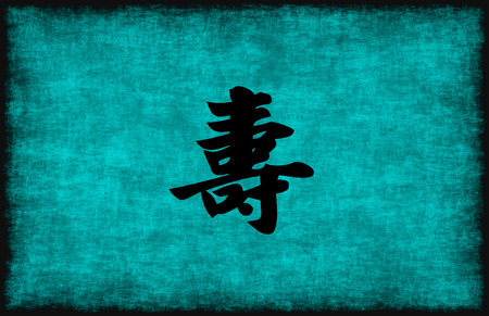 fulfilling: Chinese Character Painting for Longevity in Blue as Concept
