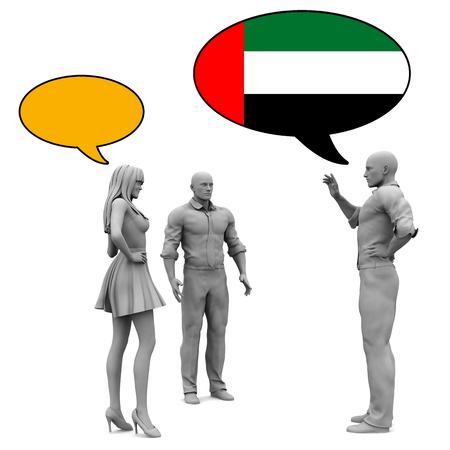 comunicarse: Aprenda cultura árabe y el lenguaje para comunicarse