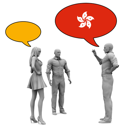 speak: Learn Cantonese Culture and Language to Communicate
