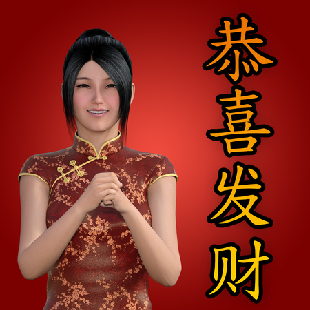 fa: Happy Chinese New Year with Greetings From a Woman Stock Photo