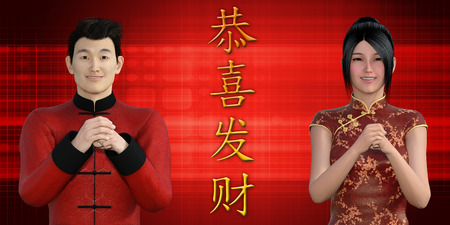 asian man smiling: Happy Chinese New Year with Greetings From a Lady and Man