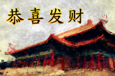 Lunar New Year Greeting Card or Chinese New Year Art