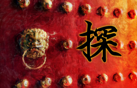 chinese writing: Explore Chinese Character Symbol Writing as Painting