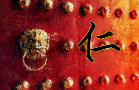 chinese writing: Kindness Chinese Character Symbol Writing as Painting