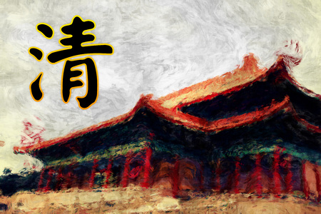 golden years series: Clarity Calligraphy Artwork in Feng Shui and Chinese Culture