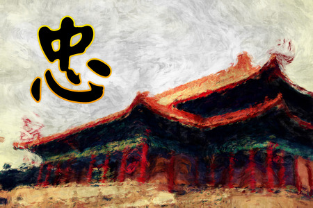 feng shui: Loyaldevoted Calligraphy Artwork in Feng Shui and Chinese Culture