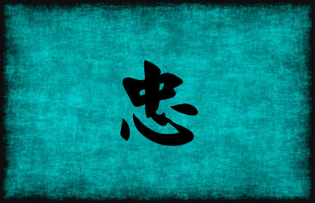 symbolics: Chinese Character Painting for Loyalty in Blue as Concept