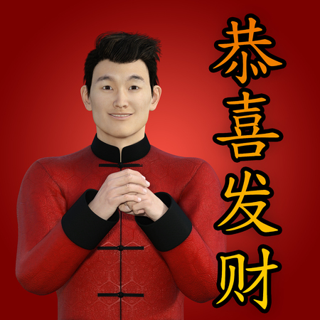 asian man smiling: Happy Chinese New Year with Greetings From a Man
