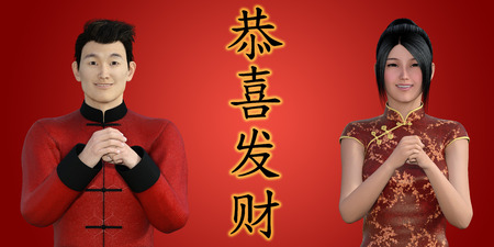 blessings: Happy Chinese New Year with Greetings From a Lady and Man
