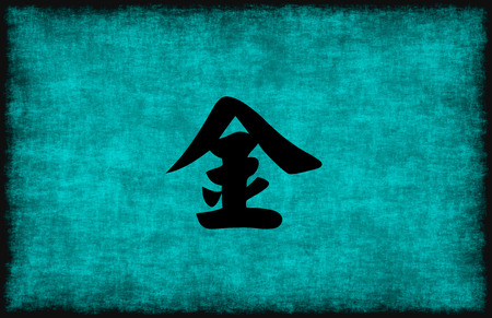 Chinese Character Painting for Metal Element in Blue as Concept