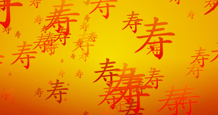 Longevity Chinese Writing Blessing Background Artwork as Wallpaper