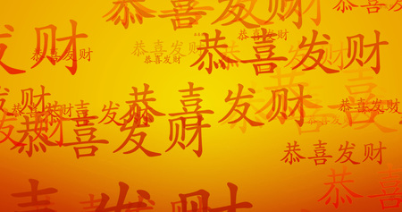 Chinese New Year Writing Blessing Background Artwork as Wallpaper 스톡 콘텐츠