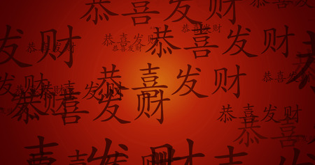 Chinese New Year Calligraphy Background Artwork as Wallpaper