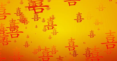 Happiness Chinese Writing Blessing Background Artwork as Wallpaper