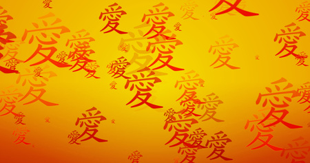 Love Chinese Writing Blessing Background Artwork as Wallpaper Imagens