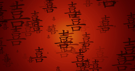 Happiness Chinese Calligraphy Background Artwork as Wallpaper Stock Photo