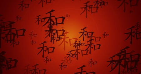 Harmony Chinese Calligraphy Background Artwork as Wallpaper