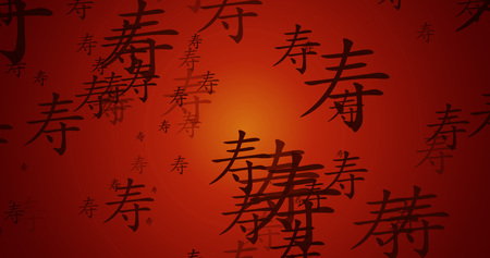 Longevity Chinese Calligraphy Background Artwork as Wallpaper