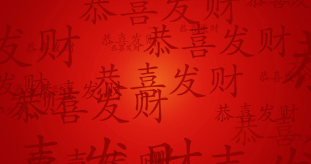 Chinese New Year Calligraphy Blessing Wallpaper Background