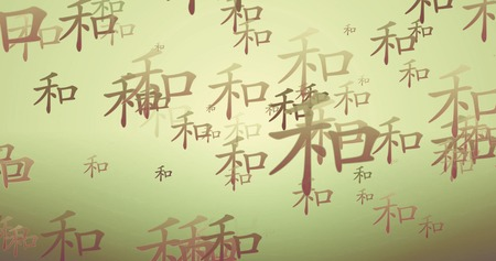 Harmony Chinese Calligraphy New Year Blessing Wallpaper
